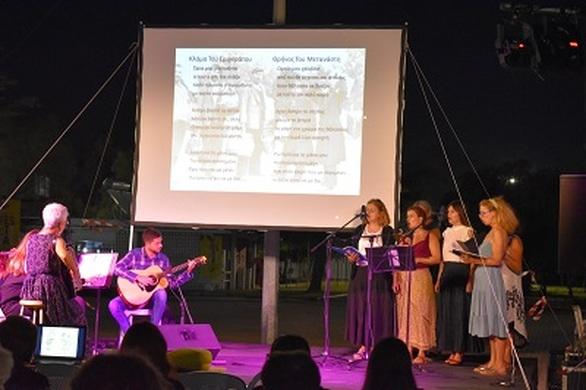 Πάτρα - Με επιτυχία ολοκληρώθηκε το 17οΦεστιβάλ ΑΣΤΟ-επικοινωνούμε (φωτο)