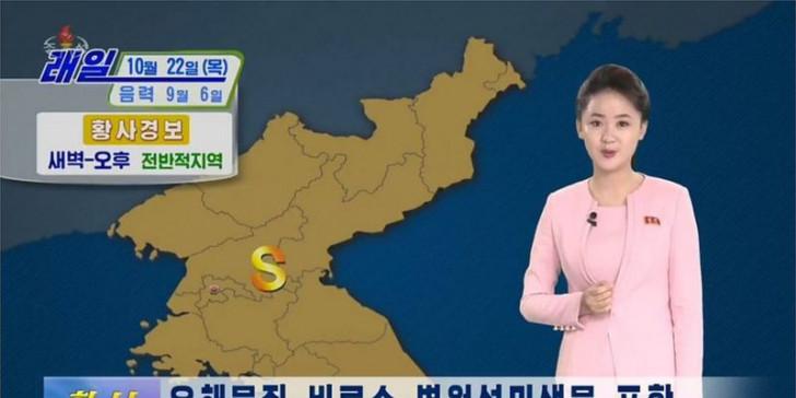 Κορωνοϊός Προειδοποιήσεις της Βόρειας Κορέας για κίτρινη σκόνη από την Κίνα